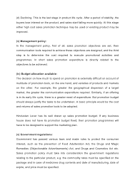 Sample Of Sales Resume by A Report On Effect Of Sales Promotion In Retail Malls