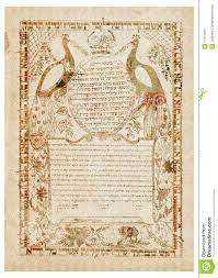 Decorative Wall Art by Decorative Wall Art Jewish Wedding Certificate Stock Photos