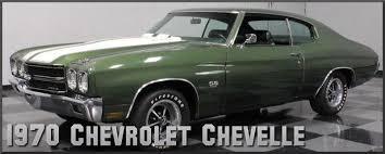 1970 chevrolet chevelle factory paint colors