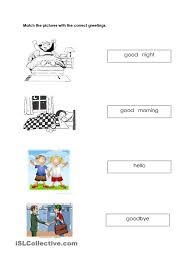 greetings education worksheets