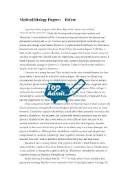 Essay Definition Example Tuck Essays Sample Essays Accepted By Harvard Foreign Policy