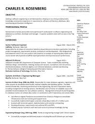 Resume For Architecture Job Sample Data Analyst Resume Curriculum Vitae July 2016 Ahmed Magdi