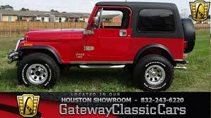 cj jeep wrangler 1985 jeep wrangler cj7 gateway classic cars 650 houston showroom