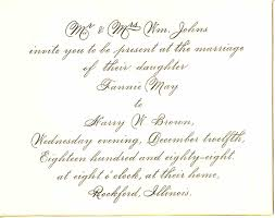 invitations simple wedding card design template free download