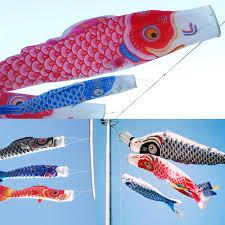 popular home carpe buy cheap home carpe lots from china home carpe hot colorful japanese style windsock carp wind sock flag mini koinobori gifts fish wind streamer home