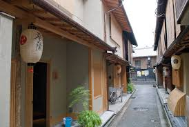 Home Decorators Coupon 20 Off Jeffrey Friedl U0027s Blog Kyoto U0027s Miyagawa Cho District