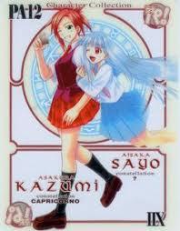 mahou sensei negima hq manga negima negima negima big jpg anime and manga pinterest photos