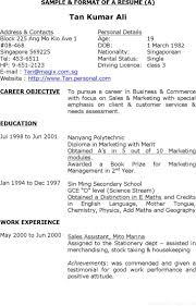 Grocery Merchandising Jobs Merchandiser Resume Resume Cv Cover Letter