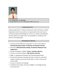 Qtp Sample Resume For Software Testers by Qtp Sample Resume For Software Testers Entry Level Qa Resume