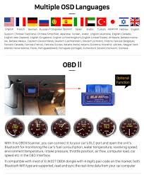 Hyundai Tucson 0 60 Quad Core Android 5 1 1 Gps Navigation System For 2009 2014