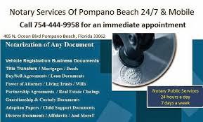 notary services of pompano beach 24 7 u0026 mobile