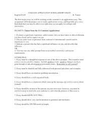 Well Written Essay Examples 500 Word Scholarship Essay Examples Trueky Com Essay Free And