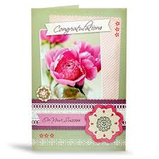doctor who congratulations card congratulations greeting cards online send congratulations cards
