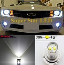 Camaro Fog Lights Popular Camaro Fog Lights Buy Cheap Camaro Fog Lights Lots From