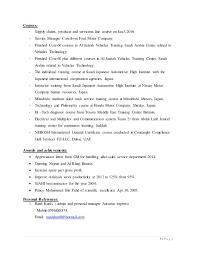 curriculum vitae layout 2013 nissan curriculum vitae cv date 13 1 2016