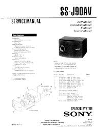 sony ss j90av service manual immediate download