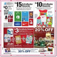 cvs prepaid cards i heart cvs ads 11 27 12 03