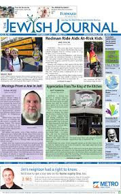 ira lexus danvers service coupons jewish journal september 5 2013 by the jewish journal ma issuu
