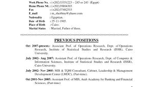resume free online resume builder and download beguile cv