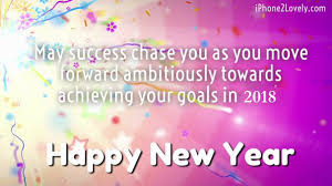 happy new year 2018 quotes business new year best wishes 2018 best