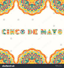 Invitation Card For Pooja Cinco De Mayo Card Bright Mexican Stock Vector 270620381