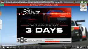 corvette stingray evolution racing 3 stingray evaluation ft chevrolet corvette stingray