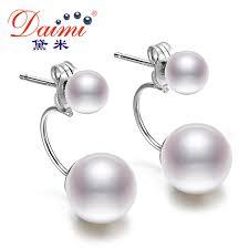 pearl studs daimi pearls studs earrings cultured freshwater pearl
