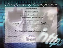 Mahmudul Hasan Bayt Com