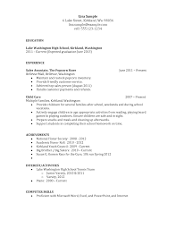 Scholarship Resume Samples by Resume For High Graduate With No Work Experience Resume