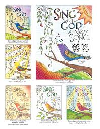 judaic expressions zenspirations