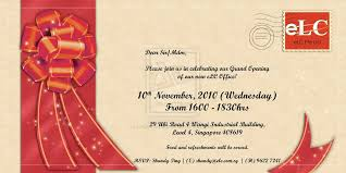 Hospital Opening Invitation Card Inauguration Invitation Card Format Infoinvitation Co