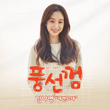 download mp3 ost beauty and the beast kim na young to me you 내겐 그대 bubblegum ost pop gasa