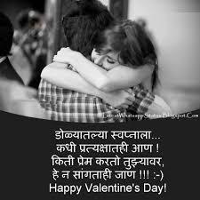 quote love hurt marathi true love shayari whatsapp status glavo quotes