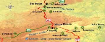 negev desert map hiking trails ramon crater zin valley negev desert