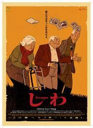 3000 leagues in search of mother wrinkles u0027 u0027arrugas u0027 will be released in japan in june by studios
