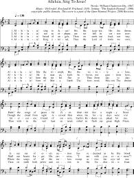 Help Me Lift Jesus Lyrics By Luther Barnes Open Hymnal Project Abide O Dearest Jesus Also Known As Abide