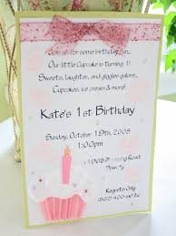 free surprise 60th birthday party invitations birthday party
