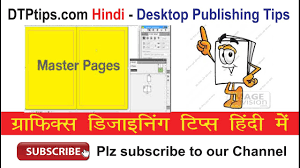 indesign tutorial in hindi creating editing and applying a master page learn indesign in