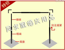 wedding backdrop frame compare prices on wedding backdrop frame online shopping buy low