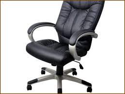 chaise de bureau recaro chaise de bureau recaro meilleurs produits aperforming arts