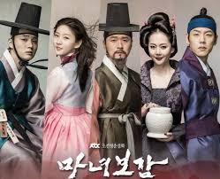 film pengorbanan cinta when a man fall in love 55 best asian series korean k series k drama k pop news k star k