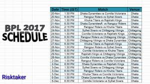 bpl 2017 schedule time table bangladesh premier league 2017 schedule bpl 2017 schedule youtube