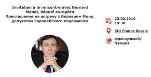 chambre de commerce franco russe bernard monot bernard monot sera l invité de la chambre de