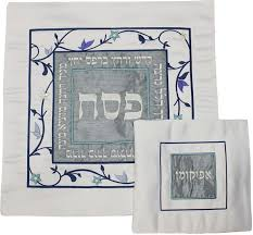 matzah cover and afikomen bag set matzah cover for passover with 3 layers in silver embroidery