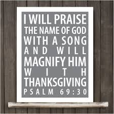 thanksgiving printable 8x10 subway poster bible verse psalms 69