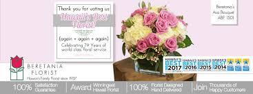 honolulu florist beretania florist voted hawaii s best florist thanks 1937 est