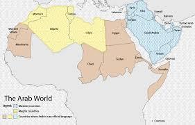arab map map of the arab world arabic maps of the arabic world riocommons