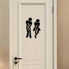 21 x 15cm dsu funny toilet entrance sign decal wall sticker