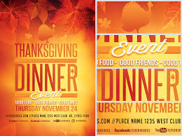 thanksgiving dinner event flyer template flyerheroes