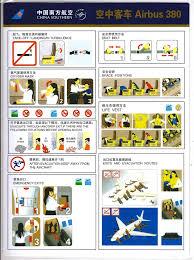 27 best emergency evacuation cards images on safety